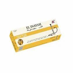 Tobacco Shisha El Inayah Amber Flavour