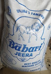 12 Months Brown Babari Jeera, Packaging Type: PP, Packaging Size: 30Kgs