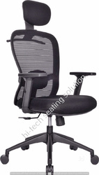 High Back Office Mesh Chair