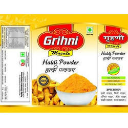Haldi Packing Pouch
