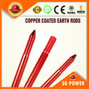 Copper Coated Earth Rods