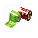 LDPE Printed Rolls