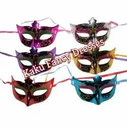 Eye Mask 6 Pc Set