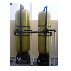 Dm Water Plant Dm Plant Latest Price Manufacturers Suppliers