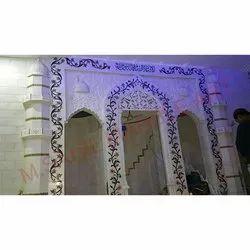 Inaly Qibla