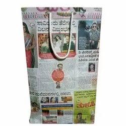 IVA News Paper Carry Bag