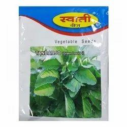 500g Tandarjo Seed