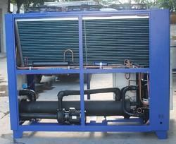 45HP Industrial Air Cooled Water Chiller