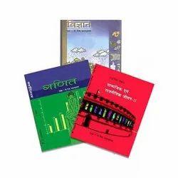 Paperback Book Ncert Set Class 7