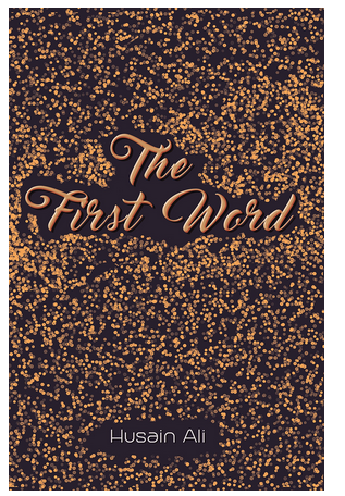 The First Word Paperback 2017 Book