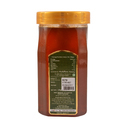Natural Multiflora Honey 1 kg