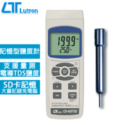 Lutron - Conductivity Meter, TDS, Salt - Model No - CD-4307SD