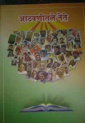 Politics book