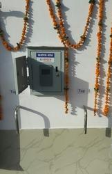 Water ATM System