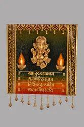 Square Muarl Ganesh Mantra