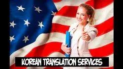 English Korean Translation Services in Pan India