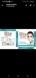 Cotton face mask packaging box