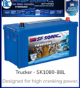 1080 80L SF Sonic Truck BATTERY