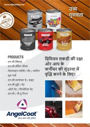 Duco NC Lacquer - View Specifications & Details of