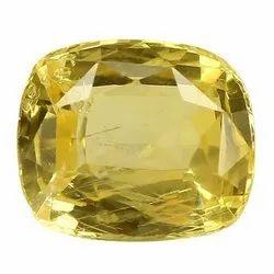 Natural Ceylon Yellow Sapphire