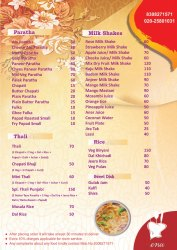Home Delivery Paper Menu Card Printing Services