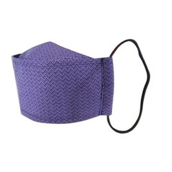 3 Layer Washable Reusable Cotton Face Mask
