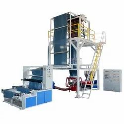Fully Automatic Biodegradable Plastic Bag Making Machine