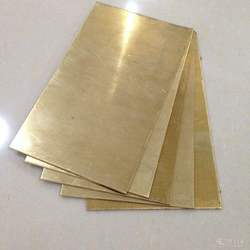 Brass Commercial Sheet
