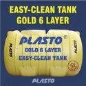 Easy Clean Six Layer tank