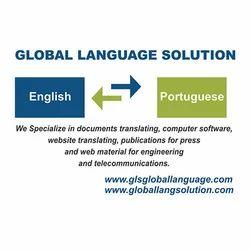 Offline Portuguese Translator In Pune