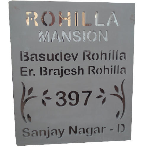Shree Bajrang Stone Cutting Manufacturer Of Stone Name