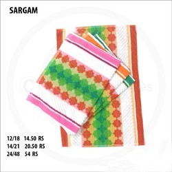 Sargam Cotton Bath  Towel