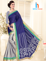 Fancy Less Border Saree