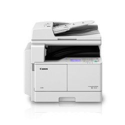 Canon IR-2006N 20 PPM Black and White Multifunction Copiers
