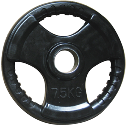 Weight Lifting Plate With Metal 7.5 kgs COSCO 28503-28703