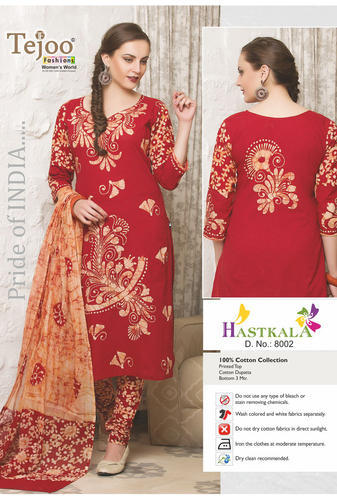 9b212d0c36 Ladies Suits - Unstitched Printed Suits Manufacturer from New Delhi