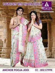 Pooja Joodi Readymade Garments
