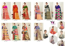 Umanga Vol 3 Kanjivaram Art Silk Saree By Yadu Nandan Fashion