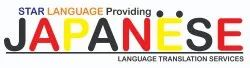 English To Japanese Translator In Chennai, Service Duration: 24 Hours