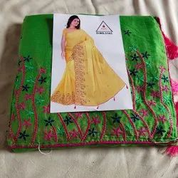 Party Wear Ladies Embroidery Green Saree, With blouse piece, 5.5 m (separate blouse piece)