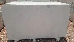 Lobbies Karara white marble, Application Area: Flooring, Thickness: 18 mm