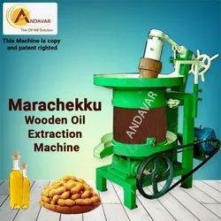 Cold Press Oil Mill Machine