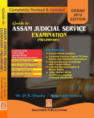 Law Books - Guide To Assam Judicial Service Examination : Dr p k