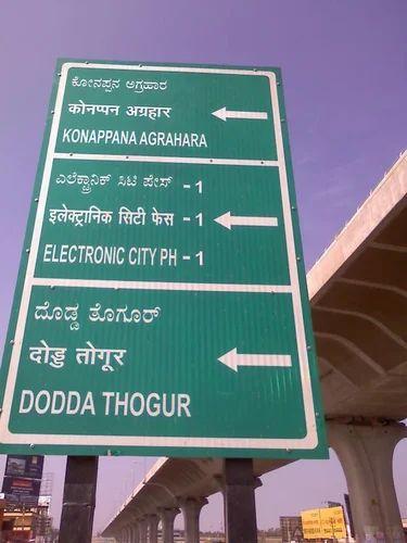 Stainless Steel Street Sign Board, Shape: Rectangular, Rs 6000 ...