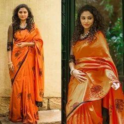 Sana Silk With Multi Work Elephant Design Saree