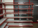 Glass Side Rack