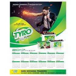 Calendar Designing and Printing Service