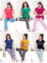 Cotton Top & Pant Night Wear