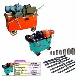 Automatic Rebar Thread Rolling Machine, HGS-40