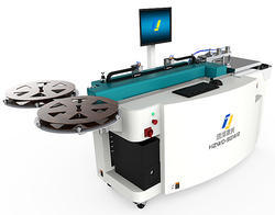 Full Automatic Computer Cutlasses Machines